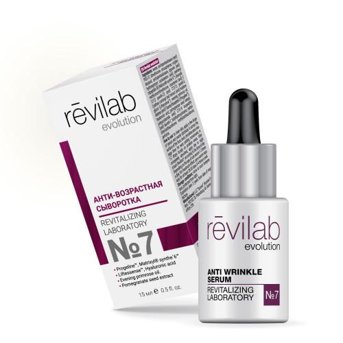 Anti-wrinkle serum №7