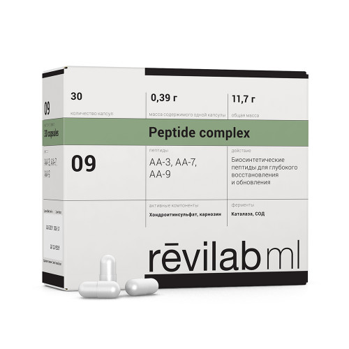 Revilab ML 09