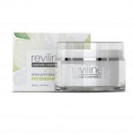 Reviline Pro - regenerating face cream