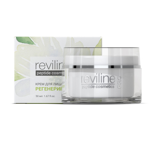 Reviline Pro - regenerating face cream
