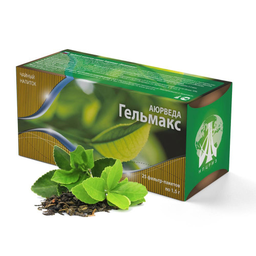 Gelmax tea