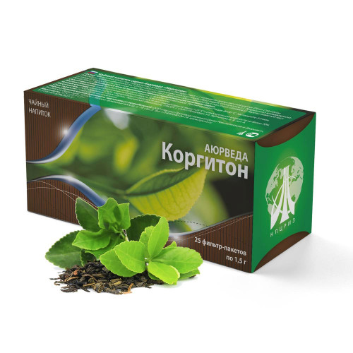 Korgiton tea