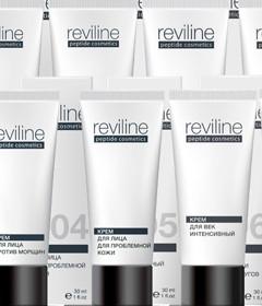 Cosmetics Reviline