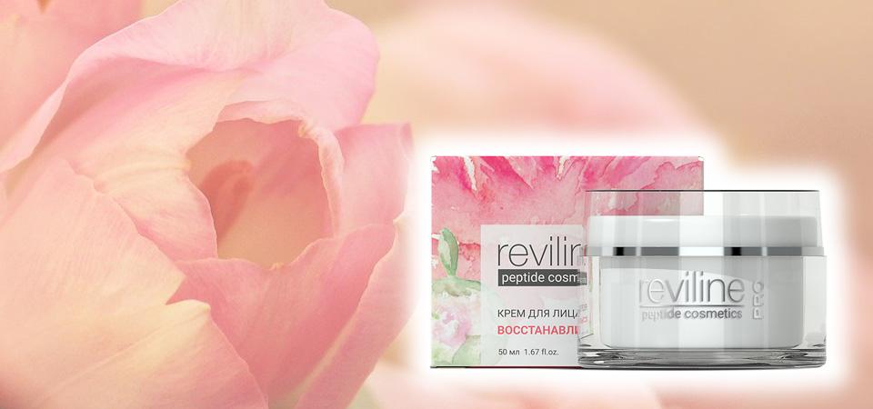 Reviline Pro creams